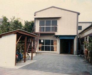 瑞光堂 第2工場