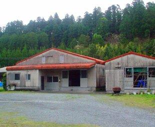 瑞光堂 第3工場