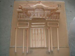 宮殿工程 完成