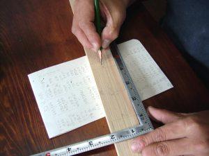 木地工程 尺杖